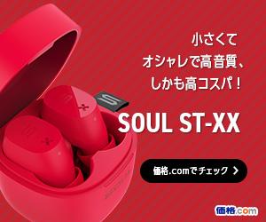 SOUL「ST-XX」